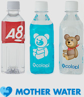 MOTHER WATER